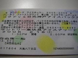 IMGP0036