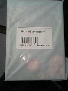 DVD第7弾