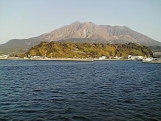 桜島に上陸