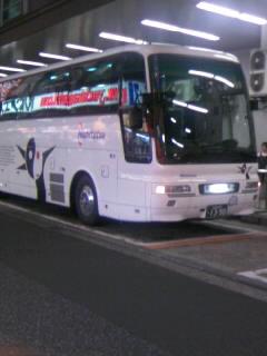 はかた号 福岡行
