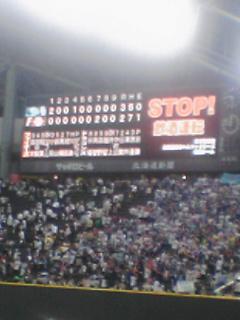 《DRAGONS 2007》 交流戦 北海道日本ハム 3回戦