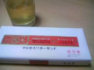 北海道土産といえば…