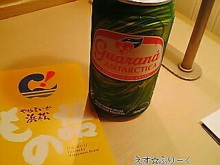 ここは、浜松。