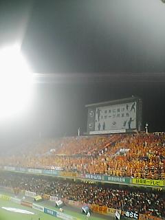 《S-PULSE 2007》 J1 第21節 川崎F戦 終了