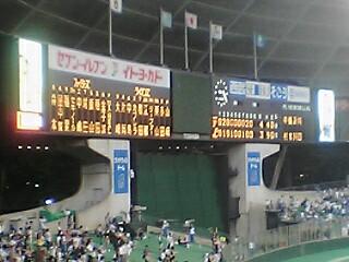 《NPB 2007》 西武-北海道日本ハム 23回戦 終了