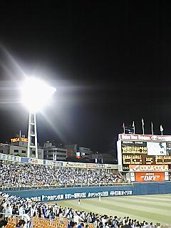 《DRAGONS 2007》 横浜24回戦 終了
