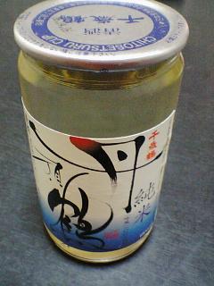 カップ酒 千歳鶴 純米「丹頂鶴」