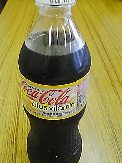 コカ・コーラ プラス ビタミン