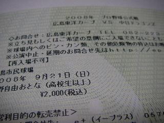 Imgp8275