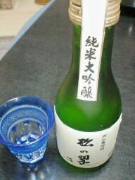 京都土産 伏見銘酒 神聖 松の翠 純米大吟醸