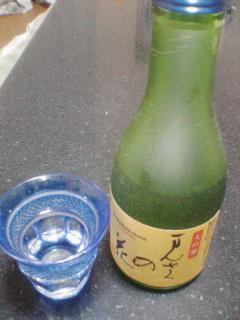 秋田銘酒 まんさくの花 大吟醸