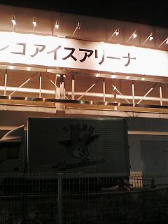 《ひとりごと》 終着駅は、東伏見