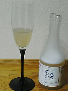 にごりワイン 雛