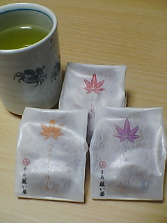 広島土産 藤い屋のもみじまんじゅう