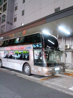 New キング・オブ・深夜バス