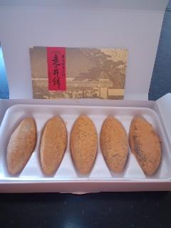 大津銘菓 走り井餅