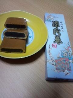 津和野銘菓 源氏巻