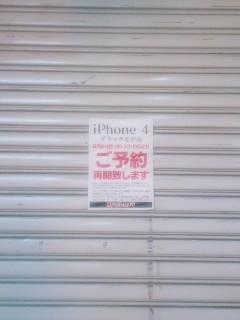 《橙とサイコロな日々》 iphone4