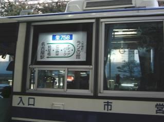 Dscf2262