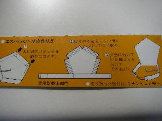 Imgp0570